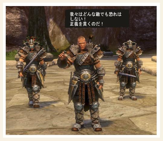 04-戦士の人たち.png