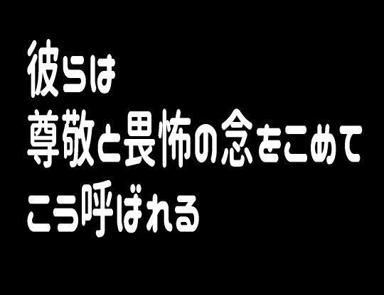 05-メッセージ2.png