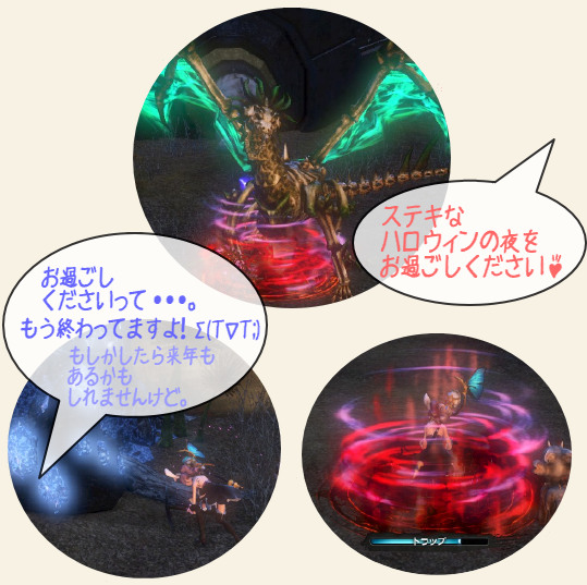 10-秋-ハロウィンのモンスターたちその2-2.png