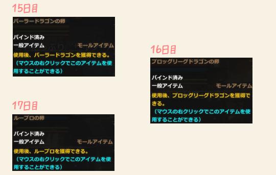 10-結果その7.png