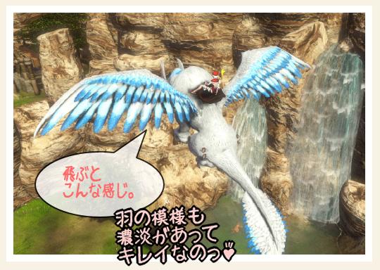 11-ミリージェ飛ぶ.png