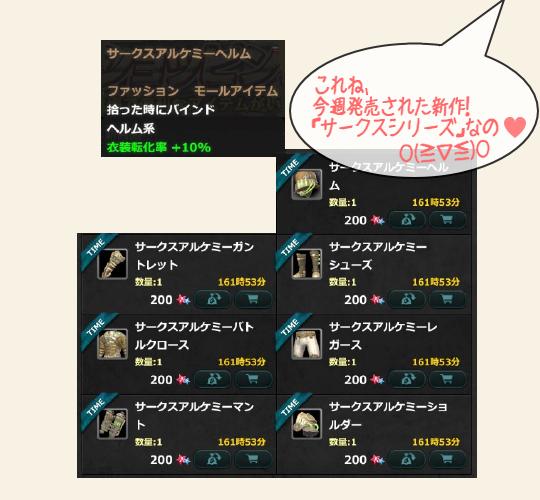 2-サークスシリーズ.png