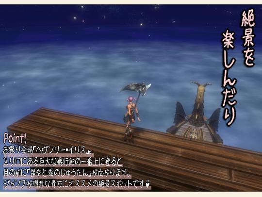 2-船のけしき.png