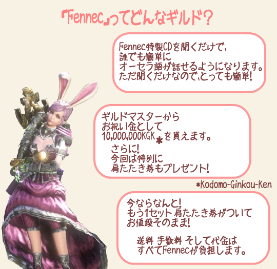 3-ギルド紹介.png