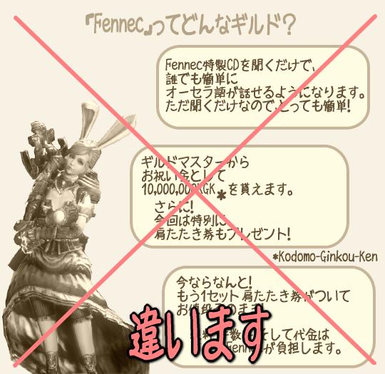 4-ギルド紹介.png