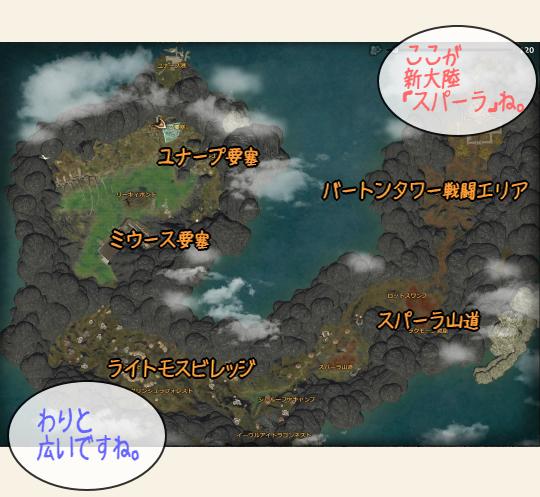 4-スパーラのマップ.png
