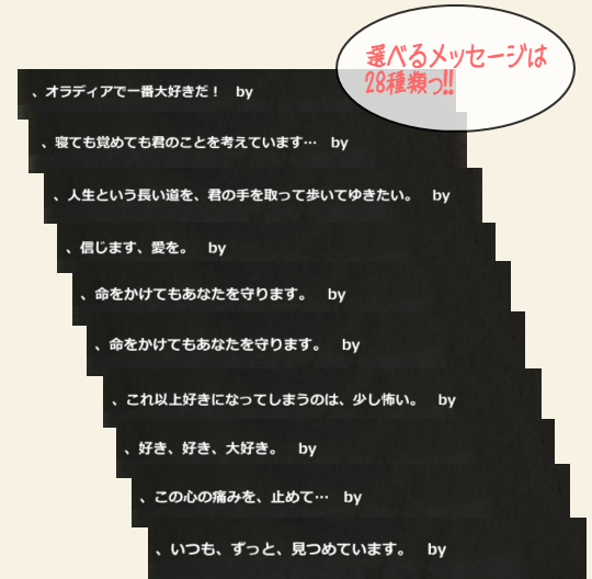 4-メッセージの1.png