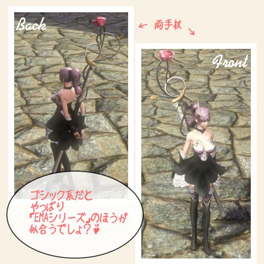 4-両手杖.png