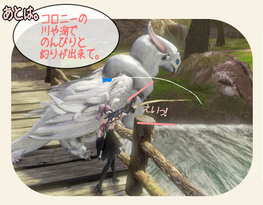 5-のんびりと釣り.png