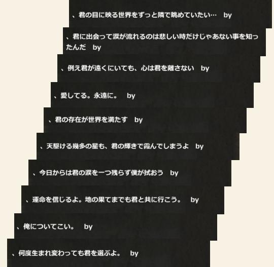 5-メッセージの2.png