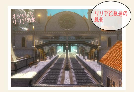 6-駅の風景1.png