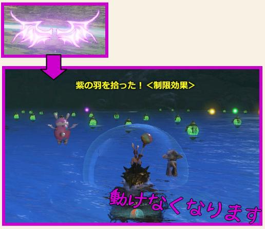 7-紫の羽根.png