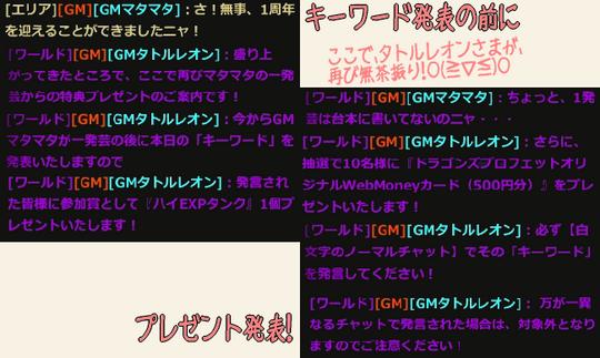 8-プレゼントのお話.png