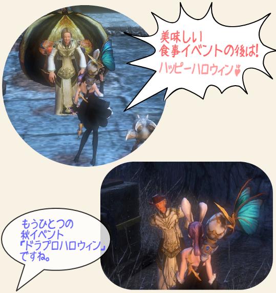 8-秋-ハロウィン司祭3.png