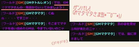 9-発表前の一発芸.png
