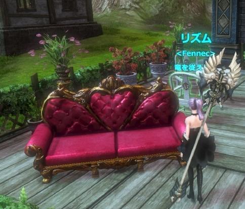 すごい色のソファー.jpg