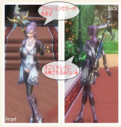 カラー変更6.png