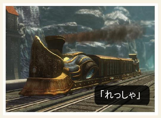 列車.png