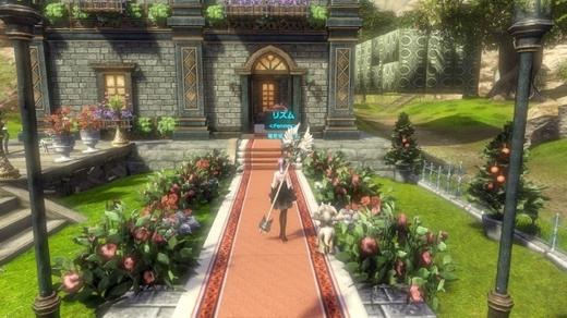 玄関とお庭.jpg