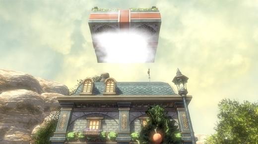 空中庭園をしたから見た感じ.jpg