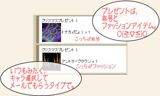 2-プレゼント2.png