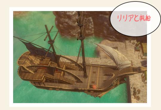 10-帆船の風景.png