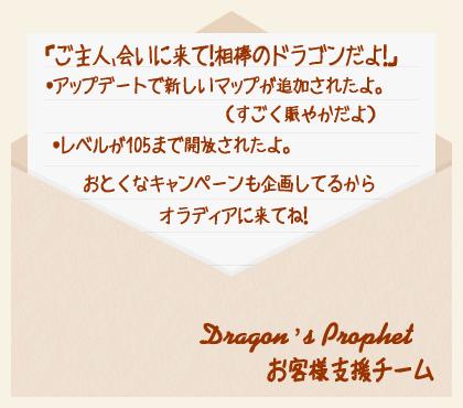 2-メール.png